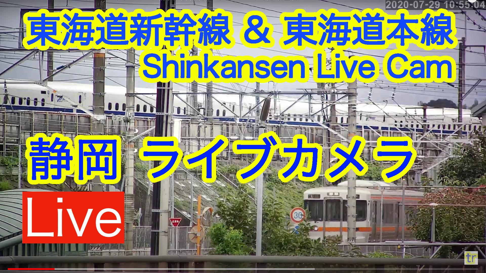 カメラ 巣鴨 ライブ 東京のライブカメラ映像ご案内